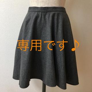 RED VALENTINO - RED VALENTINO ウール混 ミニフレアスカート