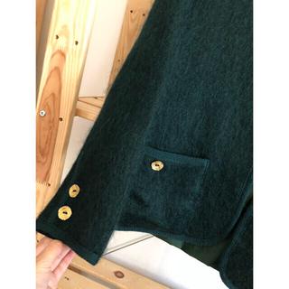 Lochie - モヘアグリーンジャケット