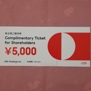 ジンズ(JINS)のJINS 株主優待券 5000円分 1枚 送料込(ショッピング)