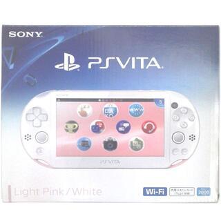 プレイステーションヴィータ(PlayStation Vita)の【ほぼ新品】ライトピンク/ホワイト PlayStation®Vita 2000型(携帯用ゲーム機本体)