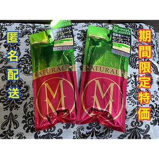 フローフシ(FLOWFUSHI)の新品★ フローフシ モテマスカラ NATURAL 2 ナチュラル ×2本(マスカラ)