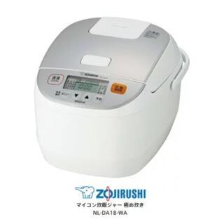 ゾウジルシ(象印)のZOJIRUSHI(象印) マイコン炊飯ジャー 極め炊き NL-DA18 1升(炊飯器)