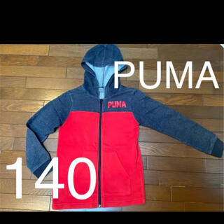 プーマ(PUMA)のPUMA パーカー ⭐140cm⭐(ジャケット/上着)
