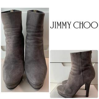 JIMMY CHOO - ジミーチュウ グレースエード ブーツ