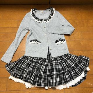 式典用の服