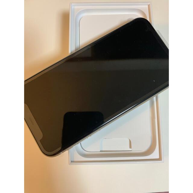 Apple(アップル)のiPhone11 64GB ホワイト SIMフリー 本体 スマホ/家電/カメラのスマートフォン/携帯電話(スマートフォン本体)の商品写真