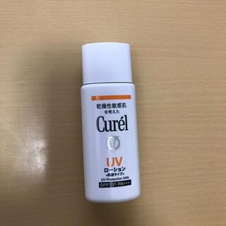 キュレル(Curel)のキュレル UVローション(日焼け止め/サンオイル)