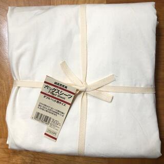 ムジルシリョウヒン(MUJI (無印良品))の【新品】無印 綿100% ボックスシーツ ダブルサイズ(シーツ/カバー)