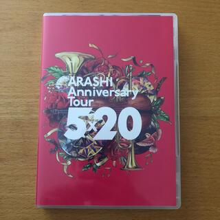 嵐 - ARASHI Anniversary Tour 5×20 DVD