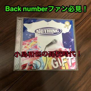 バックナンバー(BACK NUMBER)のNOTHING  Gift(ポップス/ロック(邦楽))