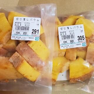 治一郎バウムクーヘンアウトレット品(菓子/デザート)