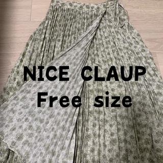 ナイスクラップ(NICE CLAUP)の●NICE CLAUP●ナイスクラップ プリーツロングスカート花柄くすみグリーン(ロングスカート)