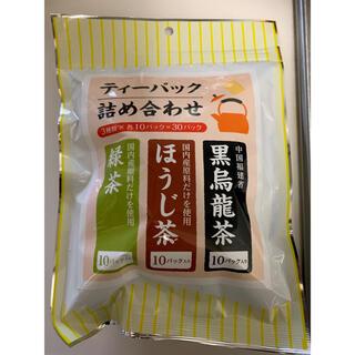 緑茶 ほうじ茶 黒烏龍茶詰め合わせパック(茶)