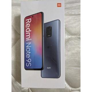 ANDROID - 【未開封】Xiaomi Redmi note 9S 6GB/128GB 国内版