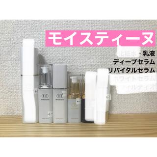 アルビオン(ALBION)のモイスティーヌ  化粧水 乳液 美容液(化粧水/ローション)
