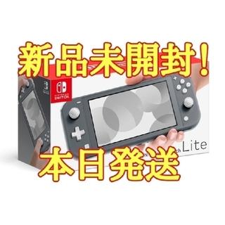 ニンテンドースイッチ(Nintendo Switch)の新品未開封  Nintendo Switch Lite グレー(携帯用ゲーム機本体)