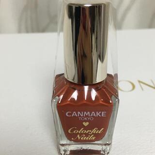 CANMAKE - キャンメイク
