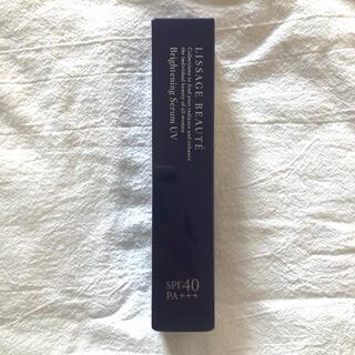 リサージ(LISSAGE)のリサージ ブライトニングセラム UV 新品(日焼け止め/サンオイル)