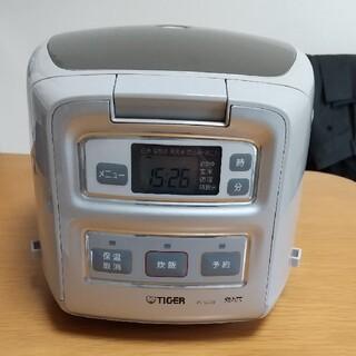 タイガー(TIGER)のctm's food shop様専用タイガー 炊飯器 三合(炊飯器)