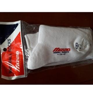 ミズノ(MIZUNO)のベースボール ソックス(靴下/タイツ)
