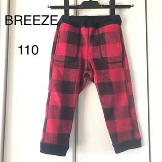 BREEZE - ブリーズ 裏ボア チェックパンツ