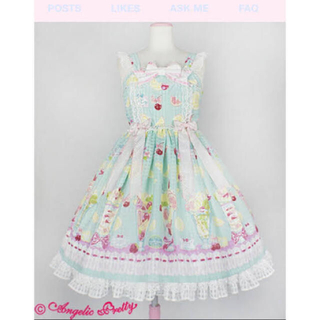 Angelic Pretty - Angelic Pretty Dreamy parfait JSK