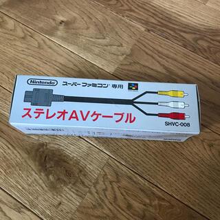 スーパーファミコン(スーパーファミコン)のスーパーファミコン用ケーブル  ステレオAVケーブル  任天堂(その他)