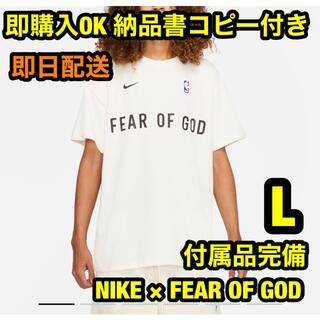 NIKE - L ナイキ フィアオブゴッド ウォームアップ Tシャツ ペールアイボリー