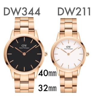 ダニエルウェリントン(Daniel Wellington)の売れてます! ダニエルウェリントン腕時計DW344+DW211《3年保証付》(腕時計)