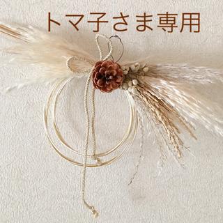 お正月飾り    white gold(リース)