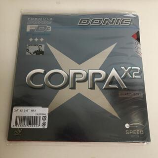 ドニック(DONIC)の新品☆卓球ラバー ドニック コッパX2  レッド MAX(卓球)