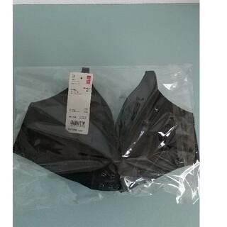 UNIQLO - 【新品】ユニクロ ワイヤレスブラ ビューティーライト 黒 ブラック