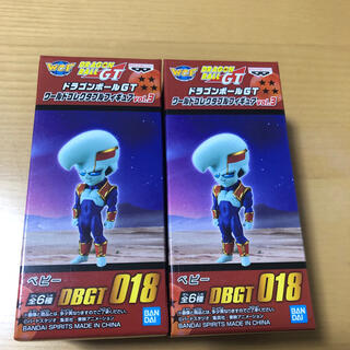 バンプレスト(BANPRESTO)のドラゴンボールGT ワールドコレクタブルフィギュア vol.3 ベビー2体セット(アニメ/ゲーム)
