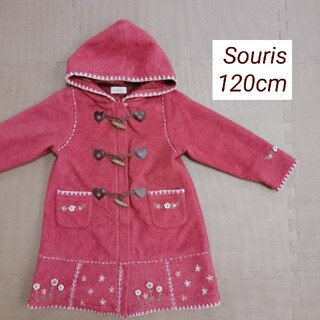 Souris - [souris/120]スーリーフリースコートお花刺繍