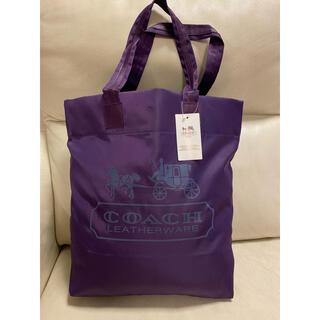 COACH - 新品未使用 コーチ エコバッグ 買い物袋 トートバッグ 紫(タグ付き)