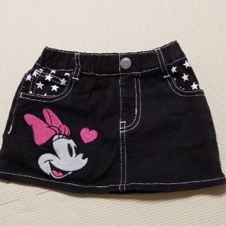 ベビードール(BABYDOLL)のベビードールスカート100センチ(スカート)