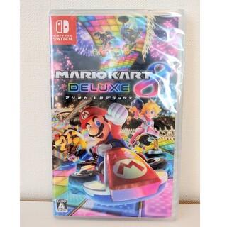 Nintendo Switch - 【即日発送】任天堂 マリオカート8 デラックス 新品未開封 Switch
