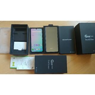 エルジーエレクトロニクス(LG Electronics)のSIMフリー 901LG G8X thinq softbank(スマートフォン本体)
