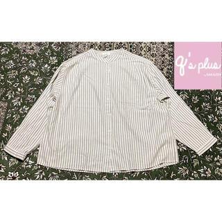 丸襟ストライプシャツ/ベージュ/3L(シャツ/ブラウス(長袖/七分))