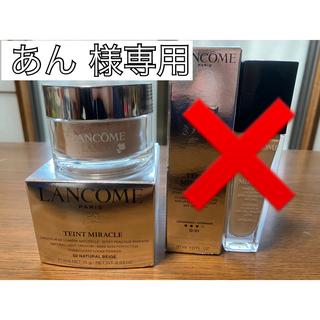 ランコム(LANCOME)の☆新品☆ ランコム タンミラクリキッドO-01 & ルースパウダー02(ファンデーション)