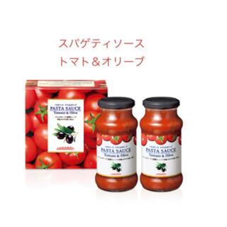 アムウェイ(Amway)のアムウェイ エサンテ パスタソース トマト オリーブ スパゲティ amway(調味料)