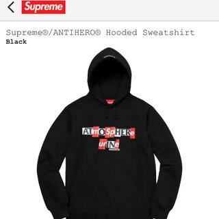 シュプリーム(Supreme)のシュプリーム ANTIHERO Hooded Sweatshirt(パーカー)