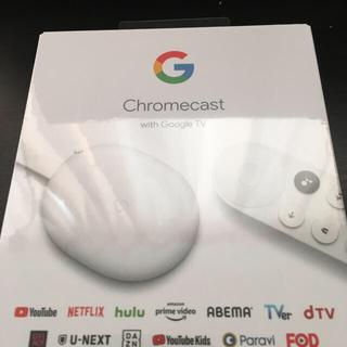 クローム(CHROME)のChromecast with Google TV  クロームキャスト 未開封(映像用ケーブル)