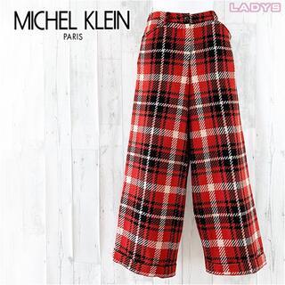 MICHEL KLEIN - MICHEL KLEIN ウールツイードチェックストレートワイドパンツ 38 M