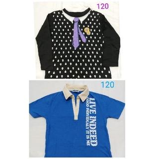ニッセン(ニッセン)のキッズシャツ 120セット(Tシャツ/カットソー)
