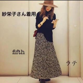フィフス(fifth)の紗栄子さん着用 fifth レオパードプリーツスカート ブラック(ロングスカート)