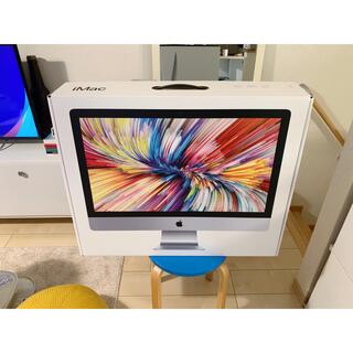 マック(Mac (Apple))のApple iMac 27インチ 2020 箱(その他)