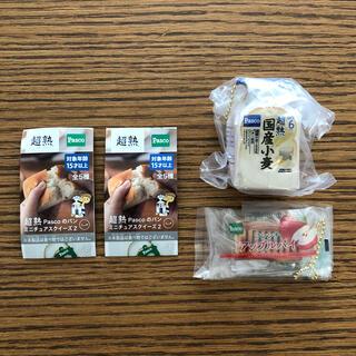 タカラトミーアーツ(T-ARTS)の新品未使用 超熟 Pascoのパン ミニチュアスクイーズ2 ガチャ 2点set(その他)