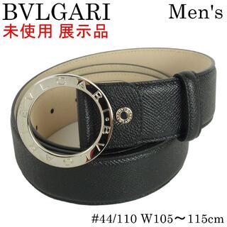 ブルガリ(BVLGARI)のブルガリ 未使用 展示品 105~115cm 37890 ビーゼロワン ベルト(ベルト)