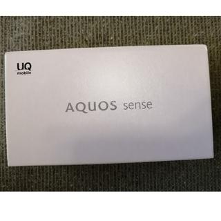 AQUOS - SHARP AQUOS sense ブラック SHV40 新品未使用